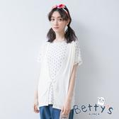 betty's貝蒂思 點點假兩件式上衣(白色)