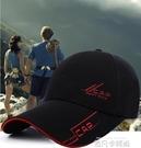 帽子男夏天戶外遮陽鴨舌帽防曬太陽帽青年運動帽子夏季休閒棒球帽 依凡卡時尚
