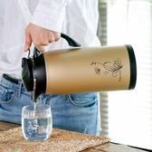 熱水瓶茶瓶玻璃內膽小熱水瓶家用保溫水壺 保溫瓶不銹鋼暖壺暖瓶暖水瓶 迎中秋全館85折