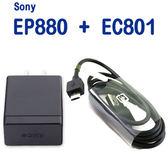 【原廠USB旅充+原廠傳輸線】Sony EP880 EC801/EC803 T2 Ultra D5303 XM50h / M2 D2303 S50H / E1 D2005 充電組
