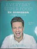 【書寶二手書T3/餐飲_ZJK】傑米.奧利佛的超級食物_傑米.奧利佛