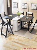 折疊餐桌現代簡約餐桌椅組合伸縮折疊小戶型家用餐桌北歐多功能實木腳飯桌 JD CY潮流站