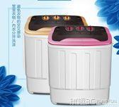 迷你洗衣機迷你洗脫一體家用雙桶雙缸半全自動小型嬰兒童 LX 新品特賣