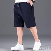 大碼短褲男寬鬆加肥加大夏季休閒中褲胖子肥佬運動速干五分褲 KP854【Pink 中大尺碼】