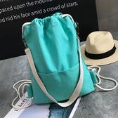 學生旅行文藝抽繩束口後背包簡約帆布包環保袋【快速出貨】