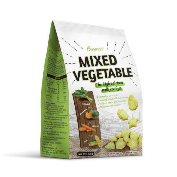Omenas 高鈣牛奶餅乾 綜合蔬菜(120g/包) | OS小舖