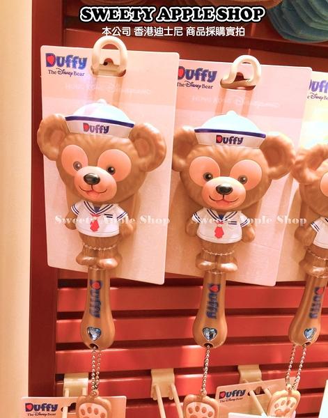 (現貨&樂園實拍)  香港迪士尼 樂園限定 DUFFY 達菲 髮梳(附腳掌小鏡子吊飾喔!)