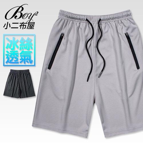 休閒短褲 冰絲透氣抽繩五分大尺碼工作運動褲【NLYM-S005】