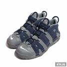 NIKE 女/大童 休閒鞋 AIR MORE UPTEMPO (GS) 大 AIR 避震 喬治城-415082009