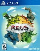 PS4 Reus(美版代購)