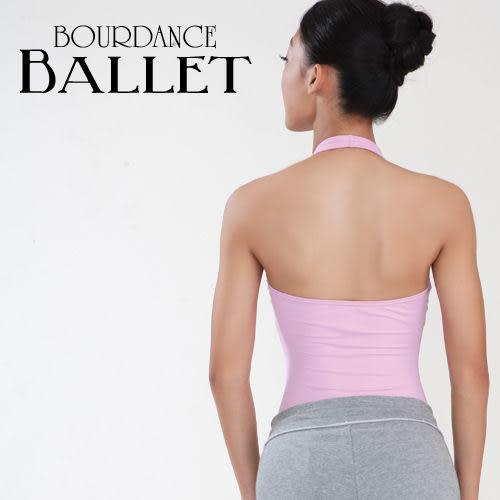 *╮寶琦華Bourdance╭*專業瑜珈韻律芭蕾☆成人芭蕾★抓縐繞頸美背連身舞衣(不含褲子)【BDW11B07】