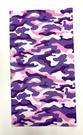 [好也戶外] 奈米矽抗菌除臭頭巾/台灣製 紫色迷彩
