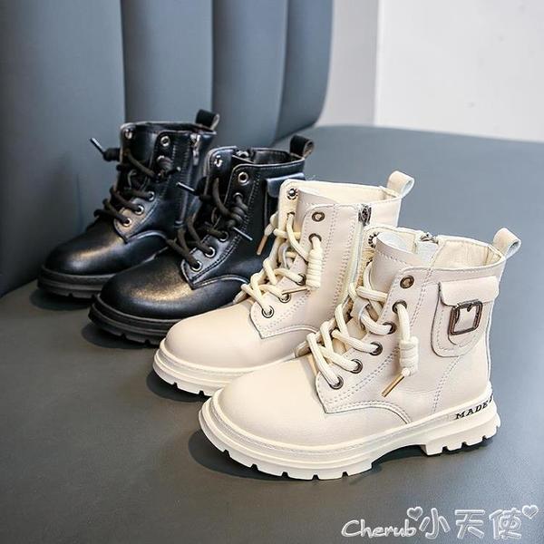 馬丁靴 女童馬丁靴2021新款兒童英倫風中大童加絨加厚冬男童靴子春秋單靴 小天使