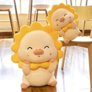 可愛豬豬毛絨玩具小豬公仔超軟布娃娃床上兒童睡覺抱枕女生萌玩偶 LX 【99免運】