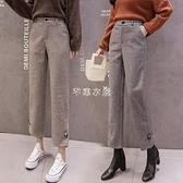 褲子女秋冬高腰垂感寬鬆直筒西褲2021新款百搭職業煙管西裝褲 快速出貨
