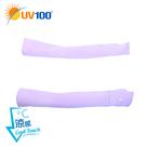 UV100 防曬 抗UV-涼感細柔彈力袖套-童