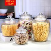 玻璃食品級密封罐家用干果雜糧糖果茶葉收納瓶廚房大號螺紋儲物罐