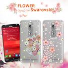 【清倉優惠】HTC ONE A9 5吋 A9u 施華洛世奇 軟式皮套 保護套 手機套 手機殼 水鑽透明殼
