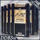 組合 OKAMOTO 岡本002水感勁薄衛生套6片裝 保險套 24盒裝 (共144片)【DDBS】
