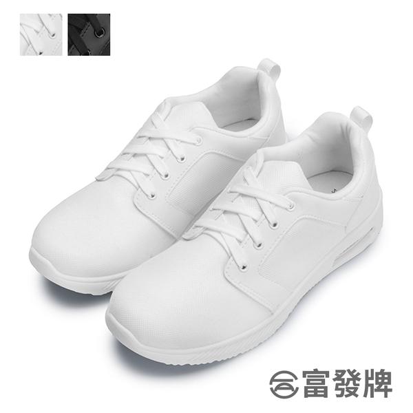 【富發牌】無綴飾運動休閒男鞋-黑/白 2AJ46