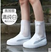 雨鞋套男女鞋套防水雨天防滑加厚耐磨成人下雨天防雪防雨硅膠鞋套 交換禮物