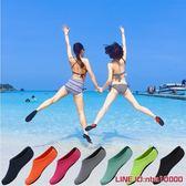 沙灘襪陌素小姐海邊度假情侶款沙灘鞋女男游泳貼膚潛水鞋浮潛鞋CY潮流站