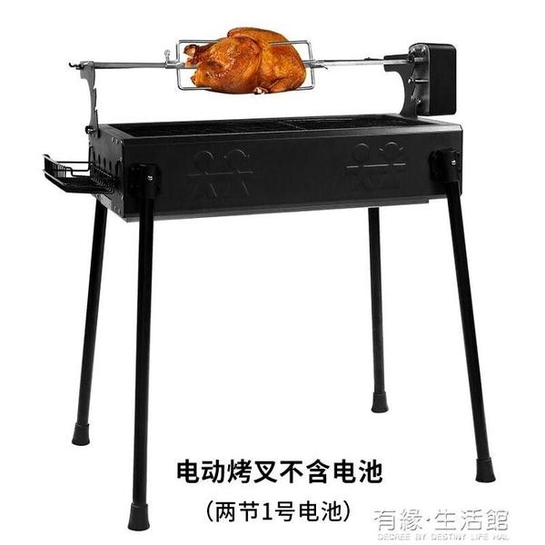 紫葉野外木炭燒烤架家用戶外便攜燒烤爐摺疊烤架便攜式庭院燒烤爐AQ 有緣生活館