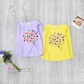 紫色 小熊滿滿氣球長袖上衣 薄長袖 棉質 T恤 花邊 女童裝 女童上衣 女童長袖 童裝 長袖 上衣