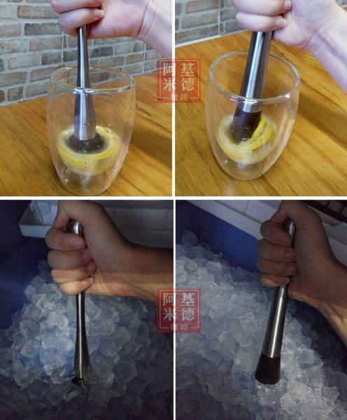 [協貿國際]不銹鋼碎冰錘檸檬搗冰棒調酒棒莫吉托雞尾酒壓碎棍棒1入