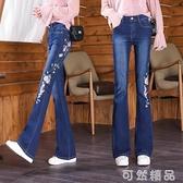 高腰刺繡微喇牛仔褲女繡花微喇叭春秋新款韓版顯瘦彈力修身長