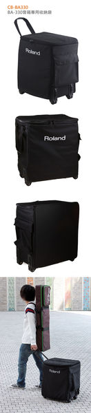 【小麥老師樂器館】樂蘭 Roland Cube系列 CB-BA330 BA-330 攜帶箱 收納包 [CB BA330]