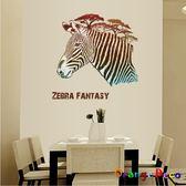 壁貼【橘果設計】斑馬 DIY組合壁貼 牆貼 壁紙 壁貼 室內設計 裝潢