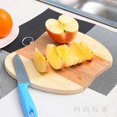 砧板 廚房家用小號寶寶輔食案板防霉多功能菜板 ZB1097『時尚玩家』