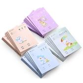 作業本小學生幼兒園1-2年級語文本生字學生用品