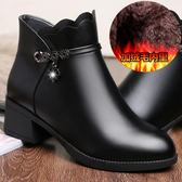 媽媽鞋棉鞋女秋冬季加絨真皮女士短靴中年女靴皮鞋中跟中老年女鞋    易家樂