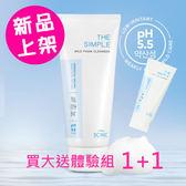 【買大送小】SCINIC 溫和洗淨泡沫潔面乳