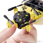 小型無人機口袋迷你遙控飛機玩具兒童小號直升飛機微型四軸飛行器 麻吉好貨