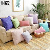 棉麻韓式碎花新品沙發靠墊抱枕簡約辦公室車用布藝靠背墊含芯 莫妮卡小屋 igo