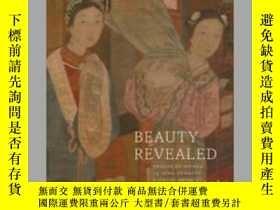 二手書博民逛書店【包罕見】Beauty Revealed - images of