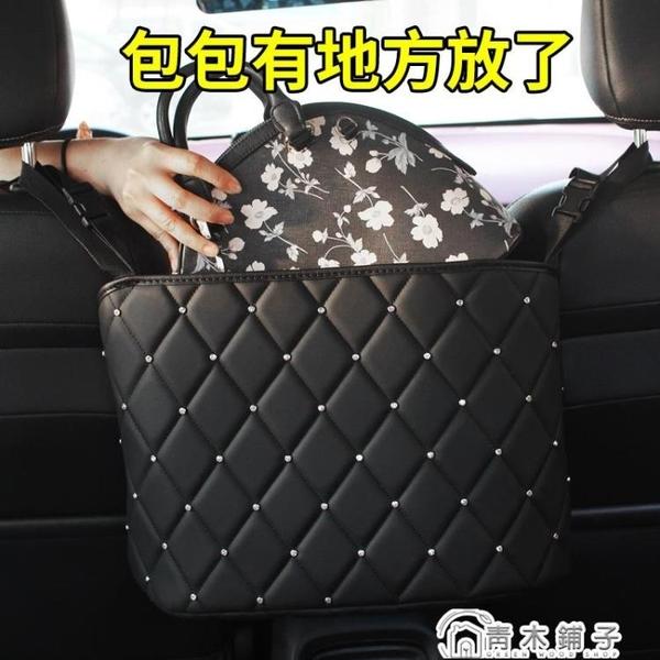 車載座椅背掛儲物袋包包兜 置物袋汽車背椅收納袋 車載掛包神器座 青木鋪子
