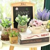 仿真盆栽植物室內裝飾品假花仿真花客廳綠植多肉小擺件北歐ins風 町目家