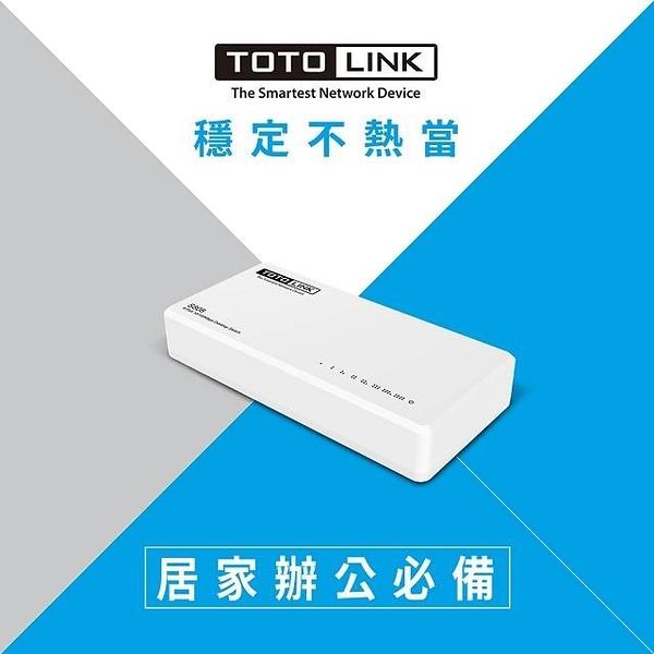 【南紡購物中心】TOTOLINK S808 8埠10/100Mbps 家用㇠太網路交換器