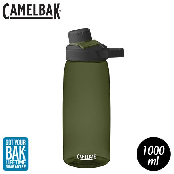 【CamelBak 美國 1000ml Chute Mag戶外運動水瓶《橄欖綠》】1513301001/水壺/隨身瓶