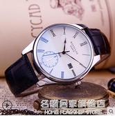 手錶男士高中學生潮流電子機械石英皮帶腕錶防水情侶男錶【名購新品】
