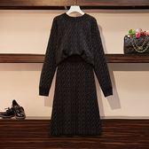 中大尺碼針織L-4XL連衣裙子洋氣兩件套裝時尚秋冬季大碼女裝4F034-A.0440皇潮天下