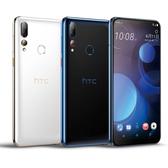 HTC Desire 19+ (6G/128G)【加送空壓殼+保貼】