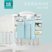 嬰兒床收納袋掛袋床頭收納袋多功能尿布收納床邊置物袋可水洗WY