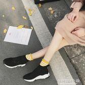 運動鞋女 彈力襪子鞋女韓版ulzzang百搭2018新款高筒運動鞋子女休閒鞋短靴 蘇荷精品女裝