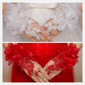 新款新娘婚紗蕾絲手套燙?釘珠結婚禮服長手套婚紗配飾婚慶手套白限時八九折