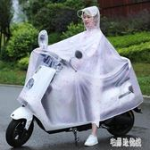 雨衣  電瓶車單人騎行男女成人韓版簡約時尚自行車加大加厚摩托雨披 KB9848【宅男時代城】